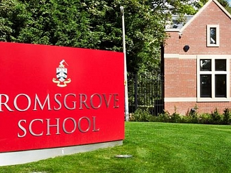 Bromsgrove summer school - летняя программа в школе Бромсгров